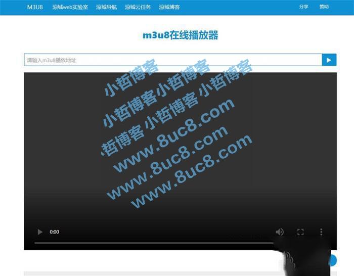 m3u8视频文件在线播放器在线播放接口 附成品源码 (https://www.8uc8.com/) 源码下载 第1张