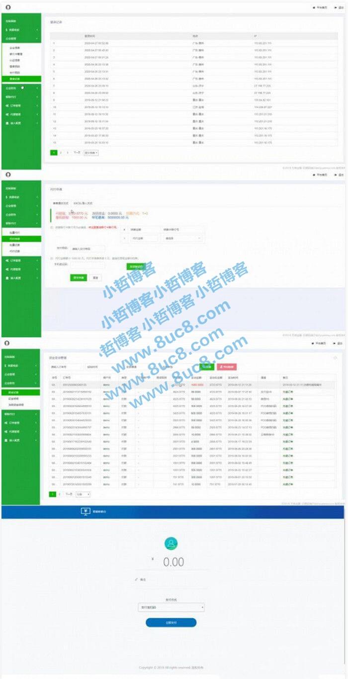 价值8000元聚合支付系统源码+完美运营可用无bug+代付系统 (https://www.8uc8.com/) 源码下载 第1张