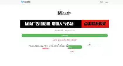 QQ防洪跳转网站源码 带后台 可用版本插图