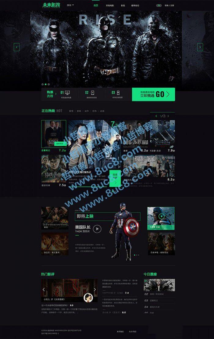 2020精仿优酷视频电影网站原始版源码完整完美运营 (https://www.8uc8.com/) 源码下载 第1张