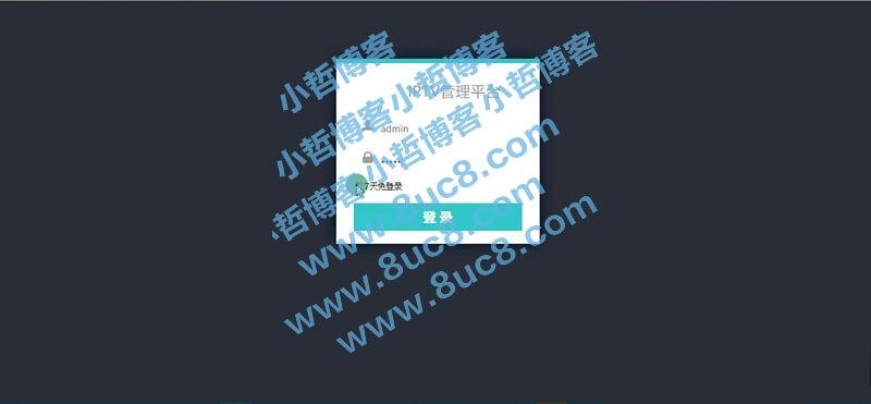 骆驼IPTV后端源码+前端APP+视频教程插图