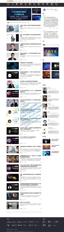 帝国CMS7.5仿《金色财经》2020新第三版整站源码+手机端+会员中心+投稿-财经综合门户 (https://www.8uc8.com/) 源码下载 第1张
