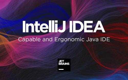 收藏几个IntelliJ IDEA授权码