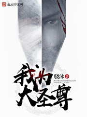杨云萧倾城