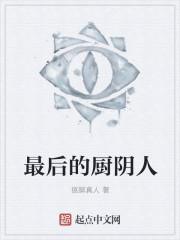 李长安赵柔曼