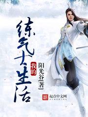 小说江羽丞
