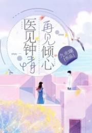 韩思语小说主角