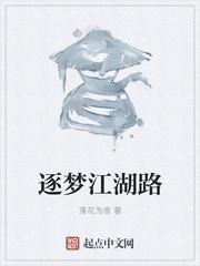 都市小说萧逸风叶雅馨