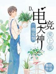 陆之秋苏沐沐小说