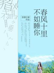 江月剪年小说
