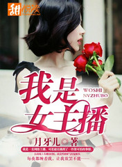 蛇辛小童小说