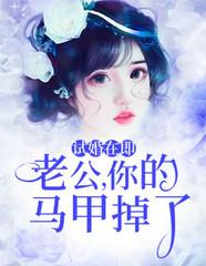 唐擎穆漓夕小说