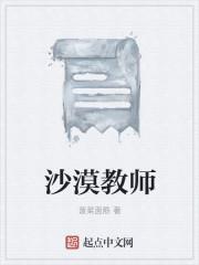 女主角叫顾云念的小说