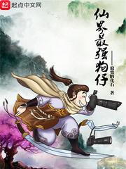 小说顾云黛