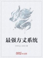 百里红妆魅王宠妻:鬼医执绔妃