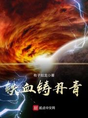 重生九零辣妻追夫叶青青