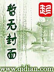 男主叫陆墨女主叫叶青青的小说