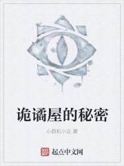 杨潇唐沐雪