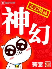 叶雅馨小说