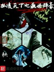 龙门之主杨潇唐沐雪免费阅读