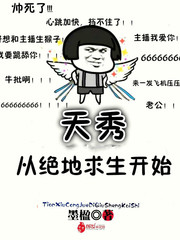 我才是豪门赵阳李安琪