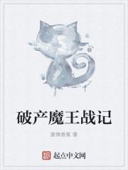 江黎林初绒