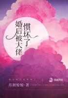 唐菀江锦上小说