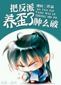 洛辰叶轻眉小说