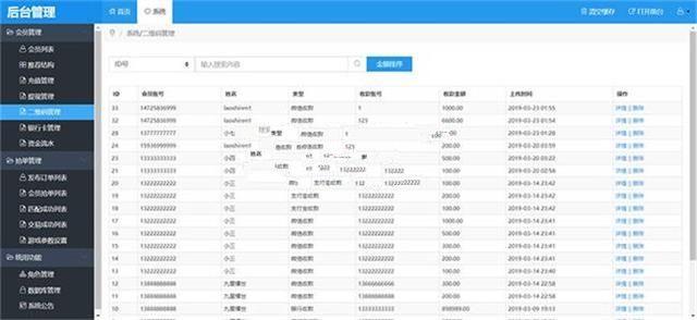 修复版价值一万的微信支付宝跑分平台源码 Thinkphp内核