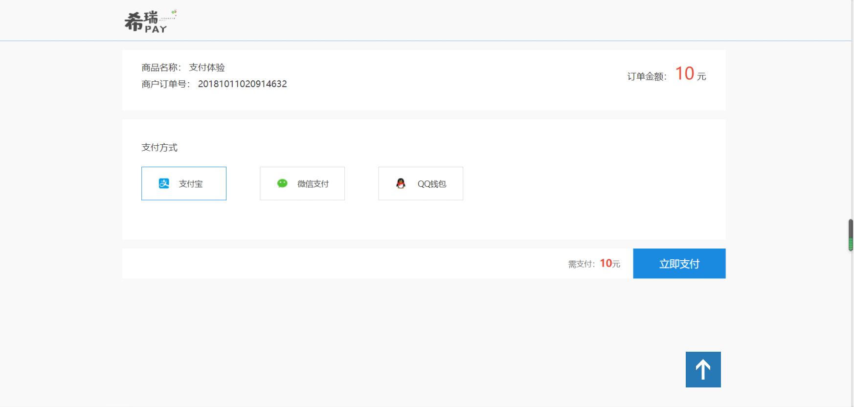 ThnkPHP5 开发的易支付源码 和ABC云支付同款+详细教程【支付源码】