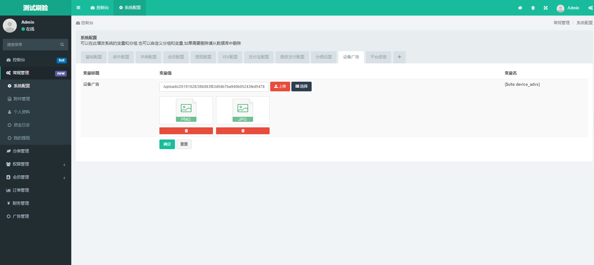 【支付源码】API刷人脸支付源码+硬件设备对接程序