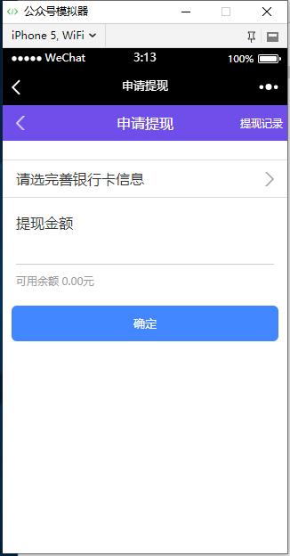 全新界面多用户任务悬赏发布平台+抖音火山快手等关注点赞源码