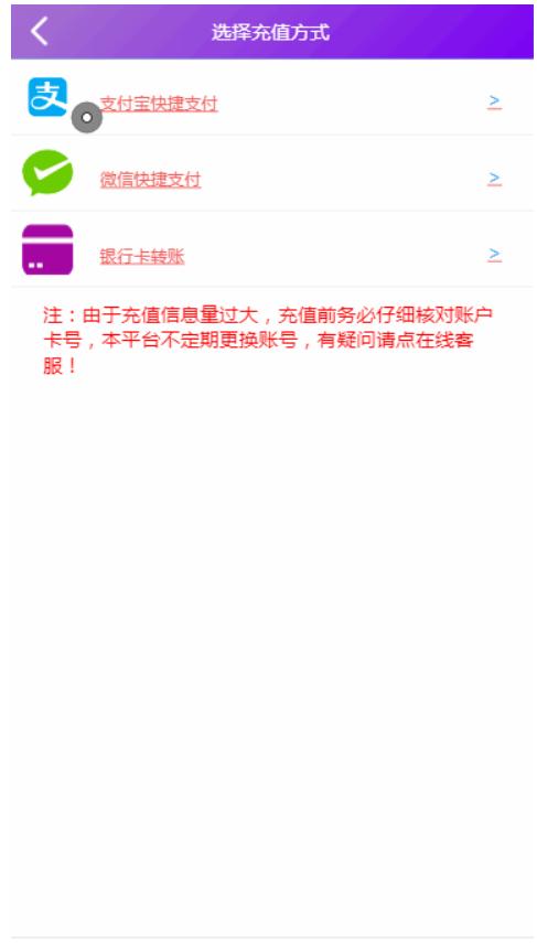 [抢单源码]新版京东淘宝拼多多自动抢单系统源码|全开源|接单返佣V4.0带架设教程