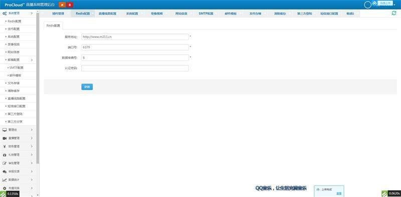 真人视频直播系统源码下载 全套php完整源码(包含网站+安卓APP+苹果APP源代码)