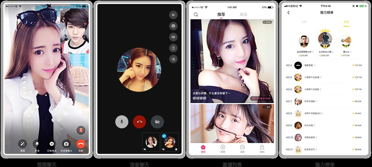 【直播系统】原生开发一对一视频社交交友源码直播同城视频聊天系统源码