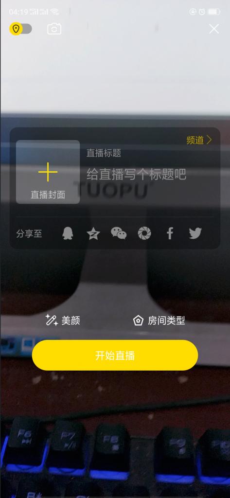 【视频直播源码系统】最新直播系统源码+短视频源码+教程+演示APP