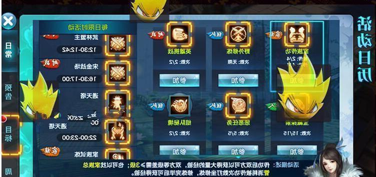 【剑侠情缘】一键端搭建iOS安卓双端完整后台源码+配套搭建视频教程+架设工具+插件