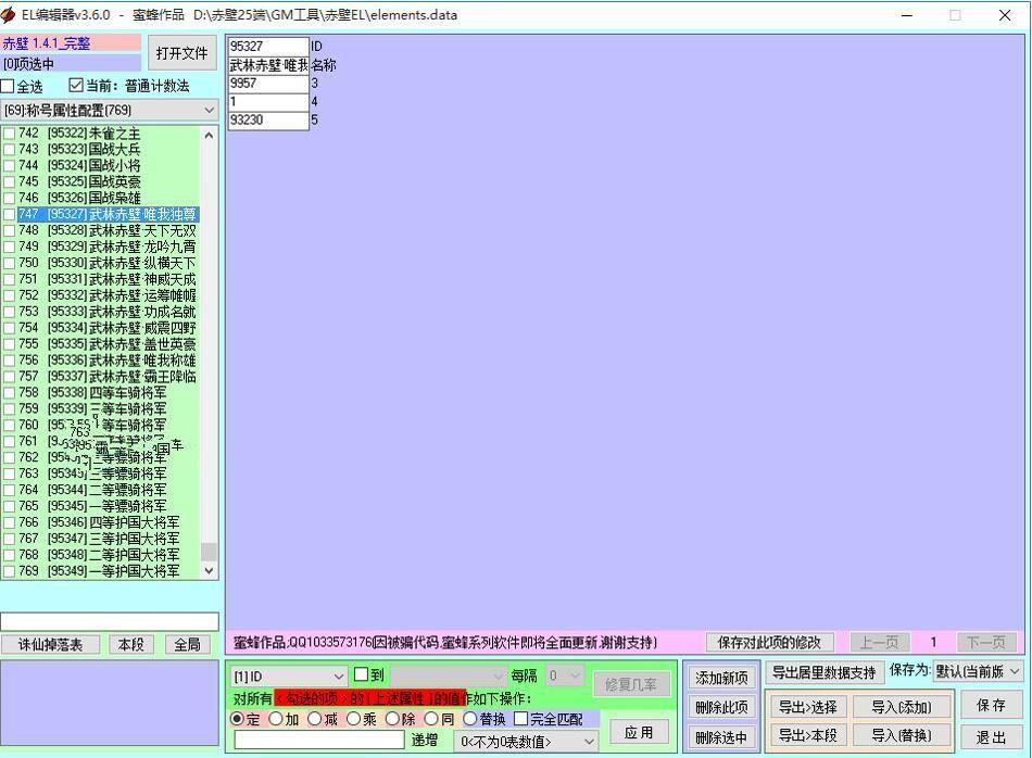 网络游戏赤壁【虎卫传奇】更新9月最终完美版一键端+GM工具+客户端+图文教程