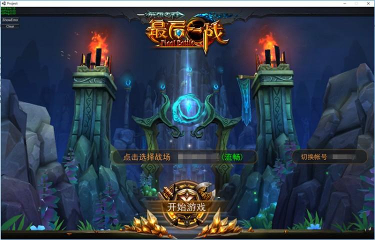 手游 最后一战 u3d手机网游一键端LOL类竞技游戏支持手机支持局域网 GM工具刷钻石金币等级
