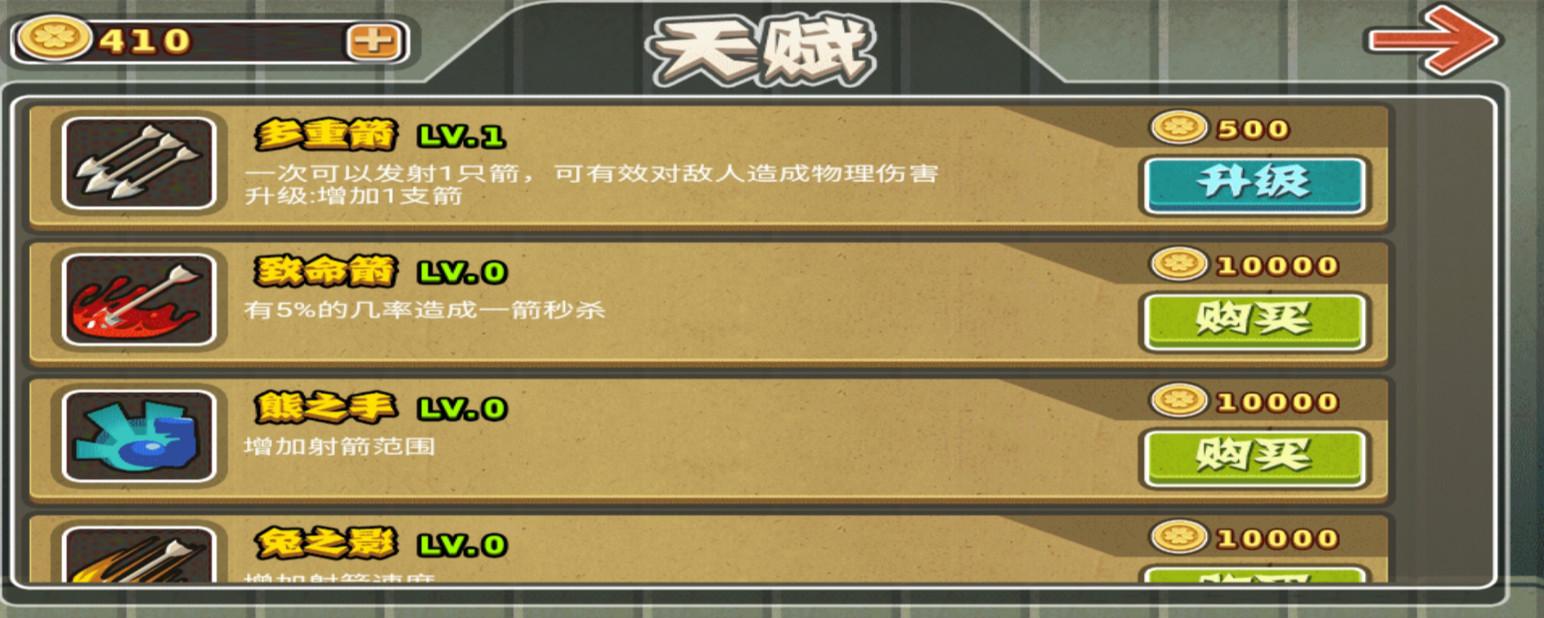 H5城堡游戏源码小英雄呼呼源码