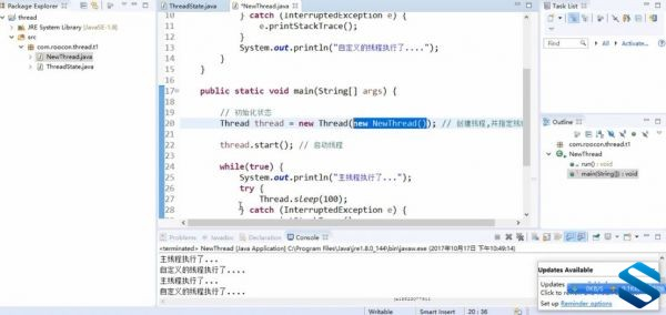 深入理解JAVA并发编程 JAVA并发编程原理与实战视频教程 JAVA实战并发编程高级课程学习教程
