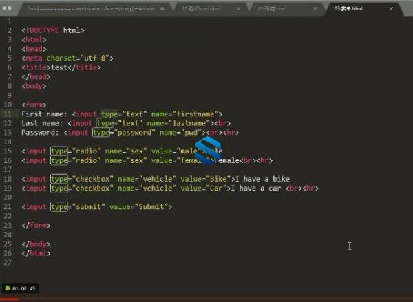 全新JAVA性能测试平台化开发课程 基于Java语言的App性能测试平台开发实战学习教程
