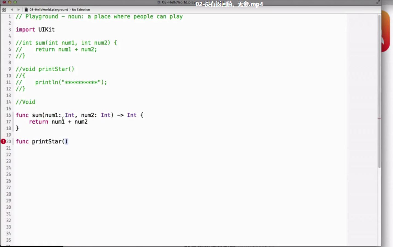 黑马程序员IOS第二季 Swift从入门到精通视频学习教程完整版