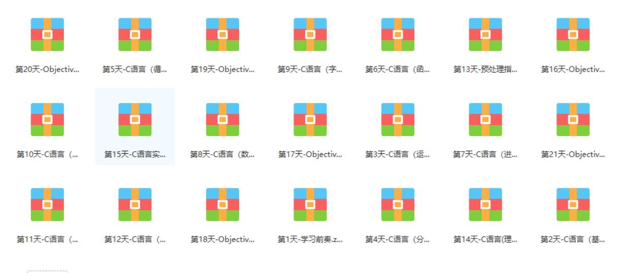 43G C语言objective-c基础视频学习教程 传智播客新版objective-c视频教程 附源代码