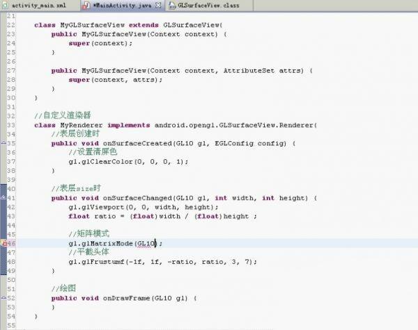 Android图形基础OPENGL专题课程 Android之图形基础OPENGL徐培成开发教程+源码学习教程