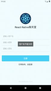 ReactNative仿微信聊天APP界面实战案例|仿微信朋友圈学习教程下载