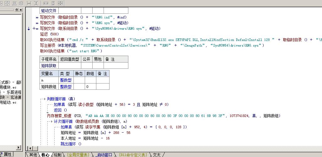刺激战场过检测源码开源
