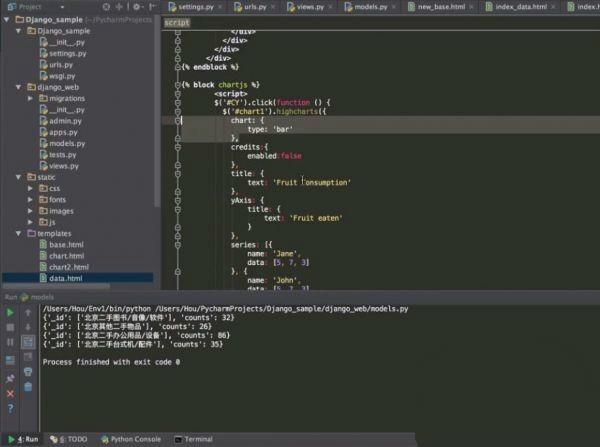 超具实战意义的Python项目课程:四周实现爬虫系统 超经典的Python零基础实战化学习教程