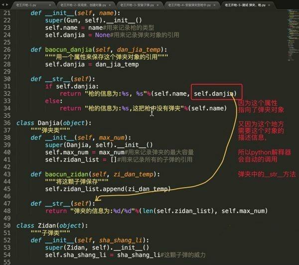 Python零基础大神运维自动化就业频学习教程 最新版Python运维就业课程 6-9部分