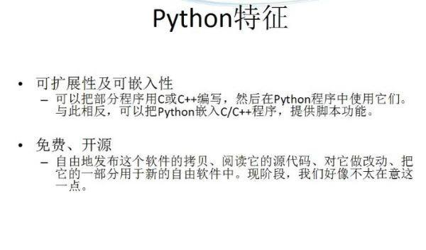 Python 开始编程吧 38讲中谷在线 邹琪鲜老师 Python视频学习教程 Python零基础入门学习